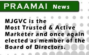 praamai_news